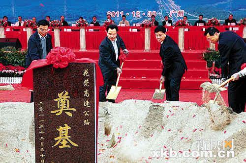 广州市委书记万庆良,代市长陈建华为花莞高速奠基培土。新快报记者 王祥/摄影