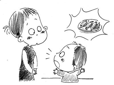 动漫 简笔画 卡通 漫画 手绘 头像 线稿 400_298