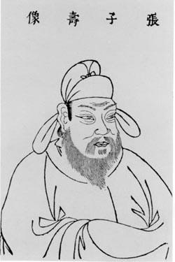广州标志性建手绘图