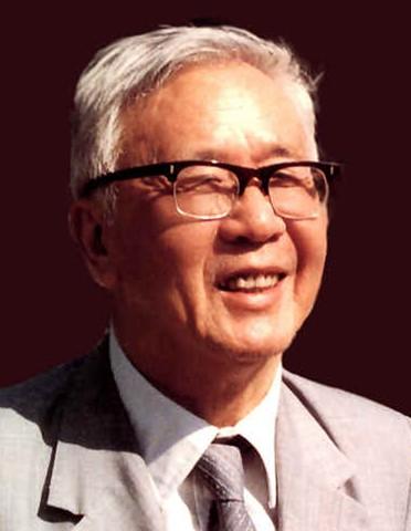为数学而生的大师华罗庚.图片