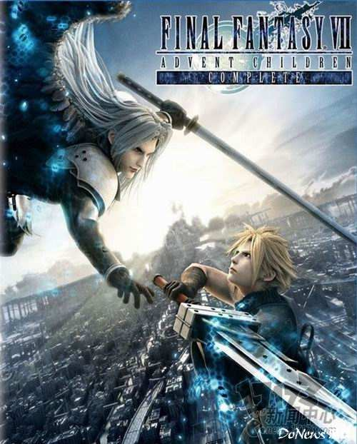 《最终幻想7:圣子降临》
