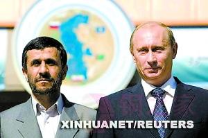 图为伊朗总统内贾德与俄罗斯总理普京