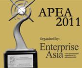 亚太区企业精神奖颁奖典礼