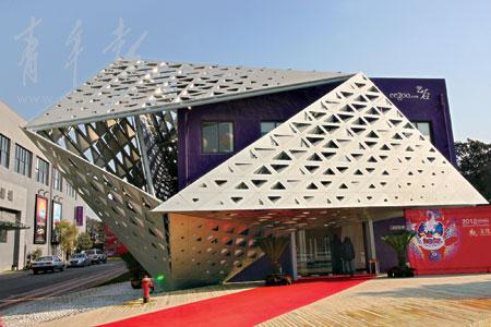 服务机构mc新材料博物馆上海馆,艺术品版权交易中心以及艺谷文化产业图片