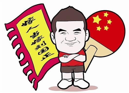 楚天都市报讯 刘国正打球作风顽强