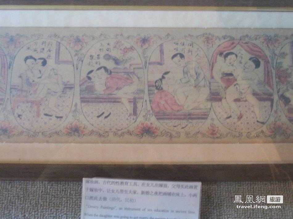 中国景区内首家性文化博物馆 神秘性文化世界