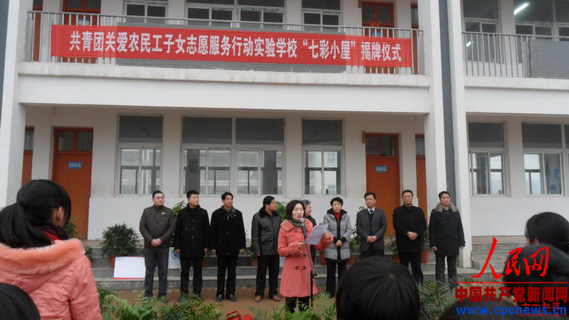 县政府副县长段健康做了重要讲话,他指出,作为团中央在我县建设的第一图片