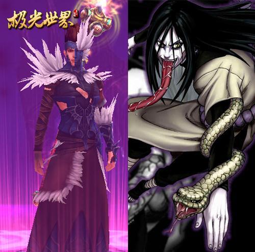 鬼��h�_大蛇丸vs鬼巫