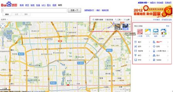 百度地图推全新界面地图百宝箱