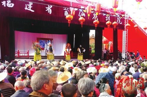成功承办第十三届中国·湄洲妈祖文化旅游节,第六届中国(莆田)海峡