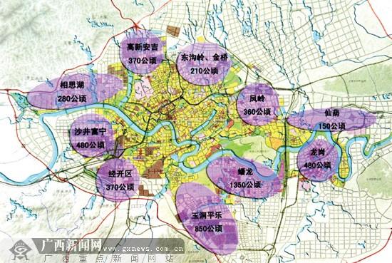 到2015年南宁中心城区人口增50万实现居者有