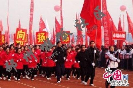 """邳州市2012年""""天鸿杯""""元旦万人健身长跑活动现场"""