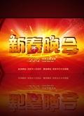 央视春节晚会2012