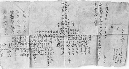 辽宁曹操后人的现代生活(图)图片