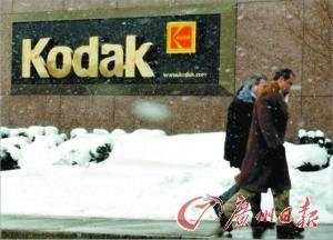 风雪中的柯达公司。资料图片