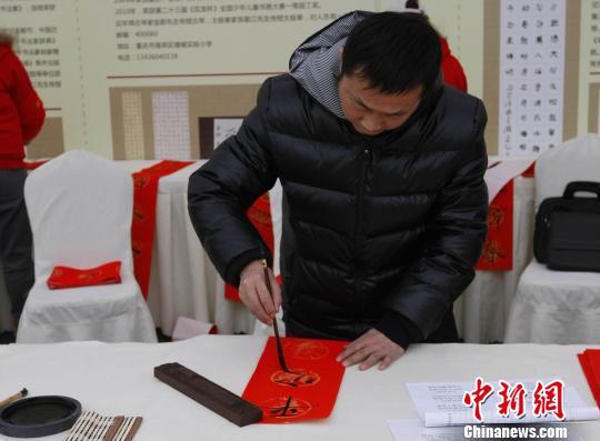 重庆青年书法家正在书写春联. 孟幻 摄图片