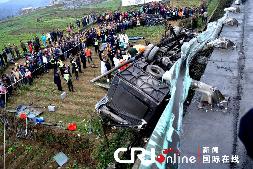 贵州大方县境内发生交通事故