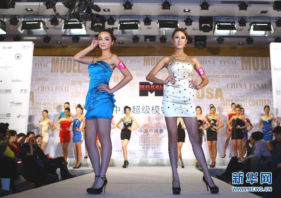"""""""2011中美超级模特大赛""""中国区总决赛落幕 北京女孩折桂(组图)"""