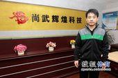 图文:张尚武接受搜狐专访 张尚武在公司前