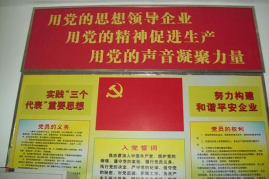 中国成立以来的衣食住行变化