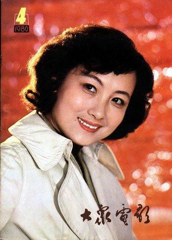 大众电影百花奖_清水出芙蓉 80年代超美丽的封面女星(组图)-搜狐滚动