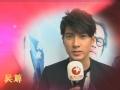 《2012东方卫视华人群星大联欢》明星祝福宣传片