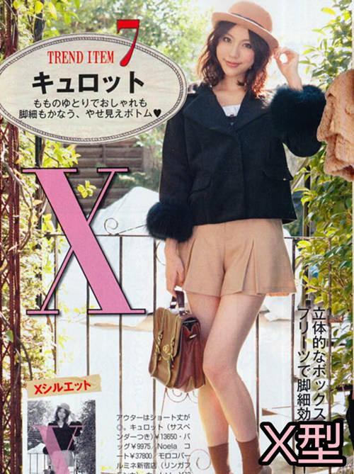 日本肥臀_日本人气模特x型穿衣技法公开 大战肥臀宽腰(组图)