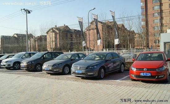 上海大众万通和兴店置换与试乘试驾活动 组图高清图片