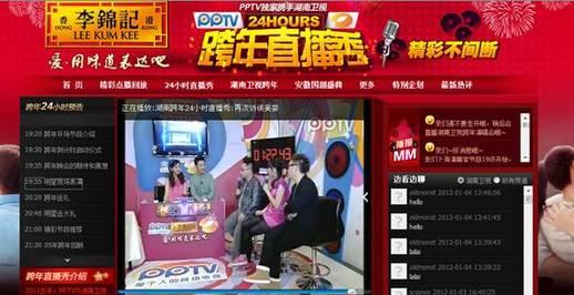 ... 直播_湖南卫视回看直播回放湖南卫视在线直播回看