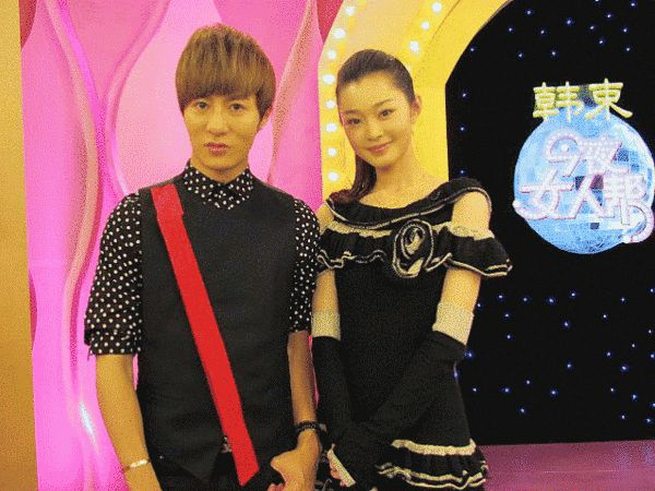 宋轶(右)与小P老师