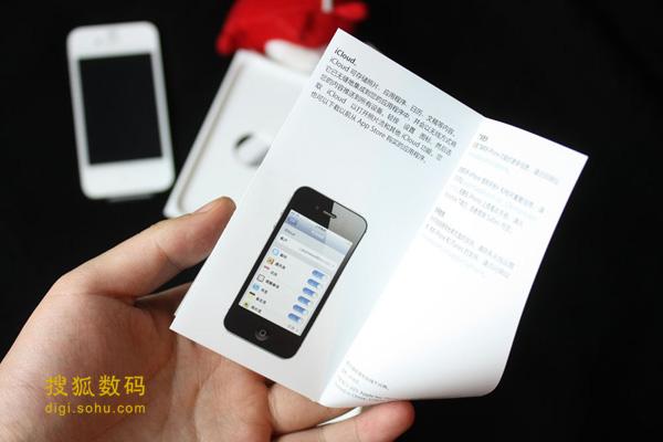 iphone保修卡丢了小米铃声如何开机修改手机图片