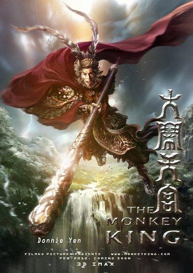 《大鬧天宮》3d海報