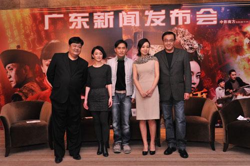 《大魔术师》广州首映五主创 冲破地域打通南北