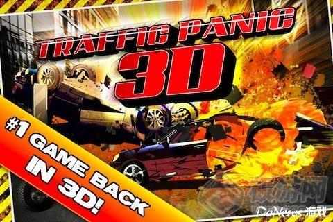 《交通指挥官3D》游戏视频   在《交通指挥官3D》(Traffic ...