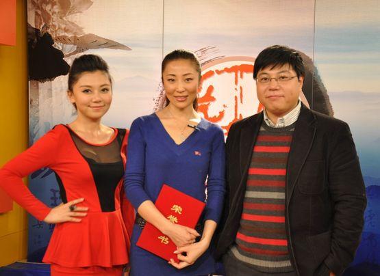 湖南艺术玩家_典范旗下艺人赵芮应邀做客录制了湖南卫视金牌节目《艺术玩家》2012年