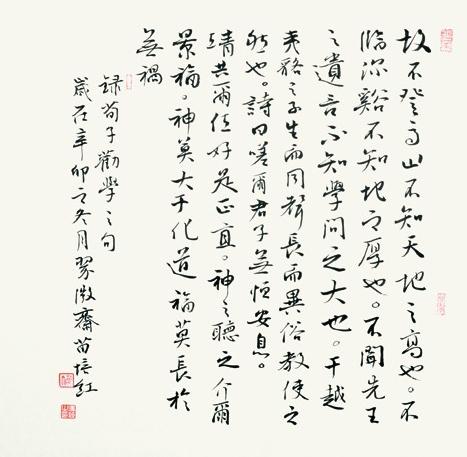 书画频道 中国书画频道 书画论坛 中国书画 powered by