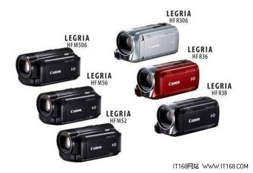 佳能发布6款乐格力雅数码摄像机新品