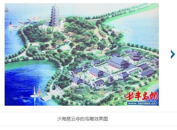 胶州千年慈云寺恢复原貌 旧时商业兴盛庙宇繁多