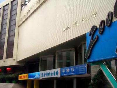 还有北京市西城区西四羊肉胡同的地质礼堂,以演出开心麻花系列剧为主.