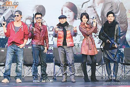 右起:周杰伦、林鹏、林超贤、谢霆锋与安志杰在北京为《逆战》首映造势