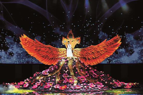 第一届北京国际电影季开幕式盛况