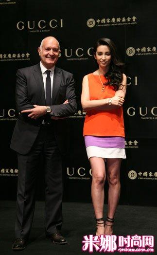 Gucci集团手表首饰首席执行官Michele Sofisti先生与李冰冰小姐