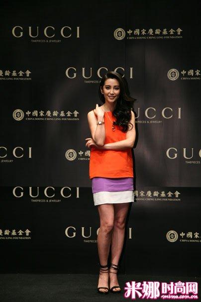 李冰冰小姐优雅展示Gucci腕表首饰