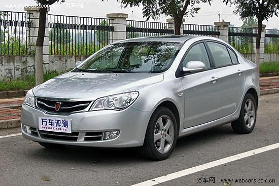 荣威350推出新禧超值版高清图片