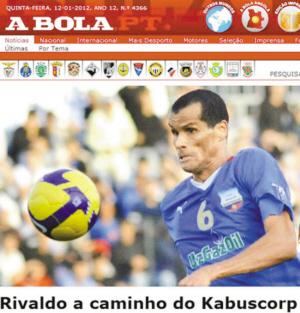 葡萄牙媒体最先披露里瓦尔多转战非洲的消息