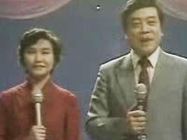 1984年春晚主持人 赵忠祥