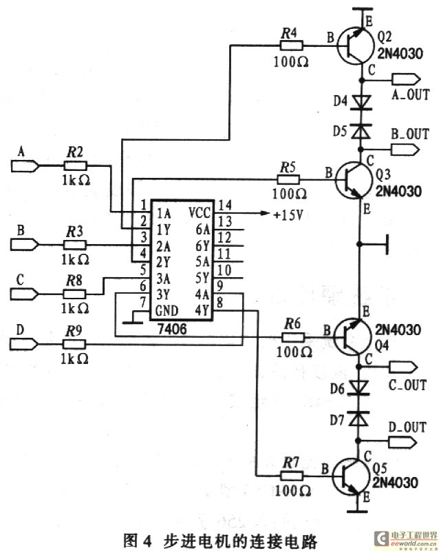 空调温控电子膨胀阀驱动电路的设计