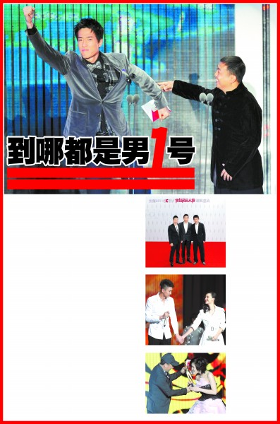 2011CCTV体坛风云人物颁奖盛典昨晚在京举行