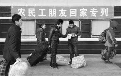 铁路部门开行农民工