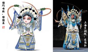 左图《杨门女将》中穆桂英扮相,Q版人物画。的灰 作